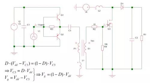 多图详解 | 开关电源几种常见驱动电路