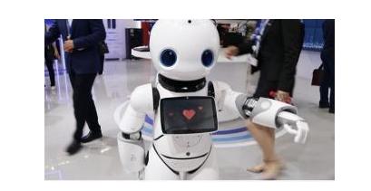 第三届世界智能大会闭幕式 前沿科技轮番亮相