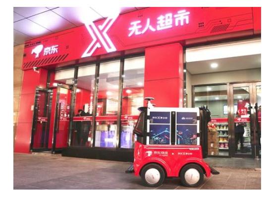 """京东X未来餐厅演绎""""舌尖黑科技"""",""""618""""再现惊喜"""