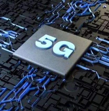 工信部今日发放5G商用牌照,5G牌照到底有什么用处?