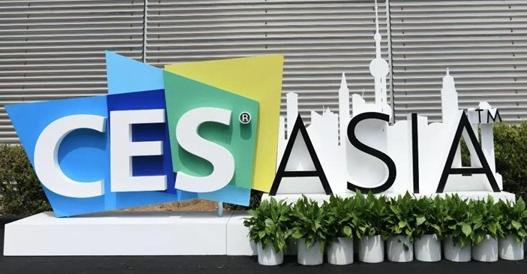 2019CES亚洲展开幕,看看有哪些高大上的智能产品?