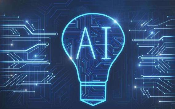 AI已经普及生活,作为工程师你知道AI到底是什么吗?