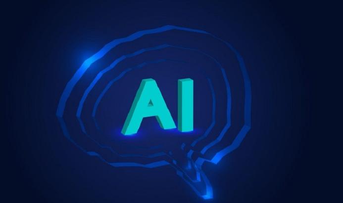 迎接人工智能的智能生活