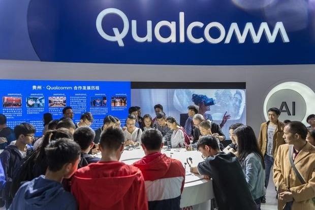 智能新科技方向 | 高通与LG电子签署一项新的5年期专利授权协议