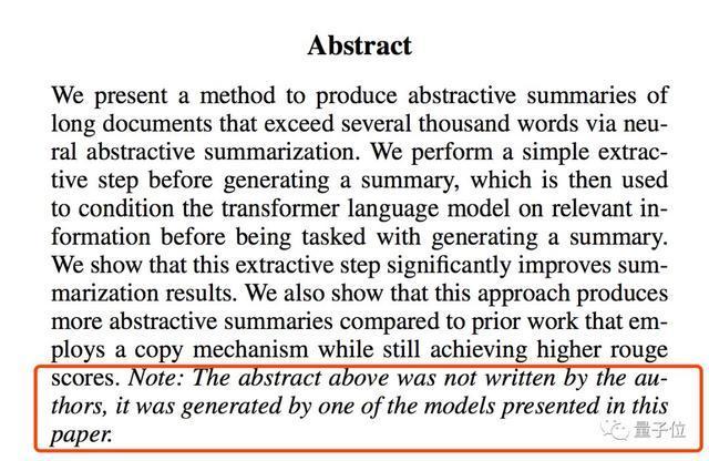"""AI给AI论文写了个摘要,网友戏称为""""摘要通过图灵测试"""""""