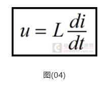图解电容的安秒积和电感的伏秒积