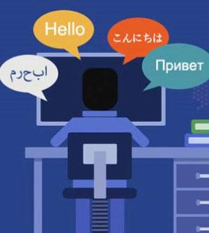 机器翻译和人工翻译到底有何连带关系?