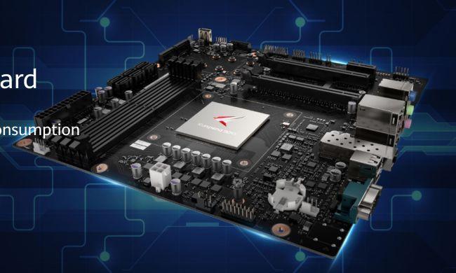 华为计划通过适用于鲲鹏920 ARMv8处理器的主板进入台式机市场