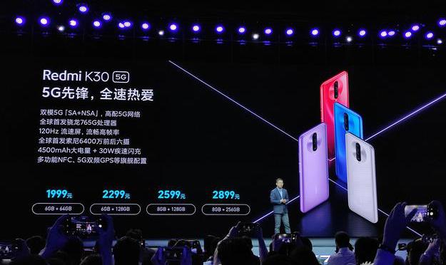 小米强强推出:智能5G Redmi K30系列手机,打破最贵就是最好的理念!