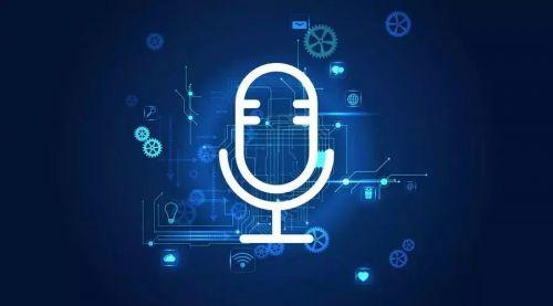 智能语音的未来在何方?