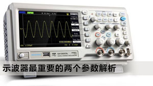 示波器最重要的两个参数之示波器带宽和采样率详解