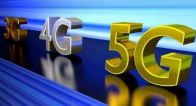 毫米波究竟和5G有怎样的连带关系,你能搞清楚吗?