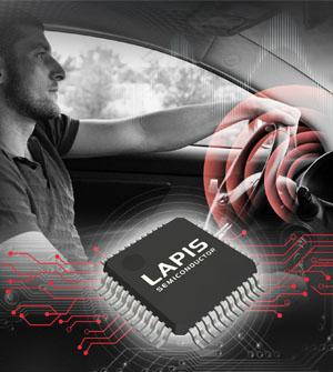 享受语音合成LSI带来的更出色的车载语音输出