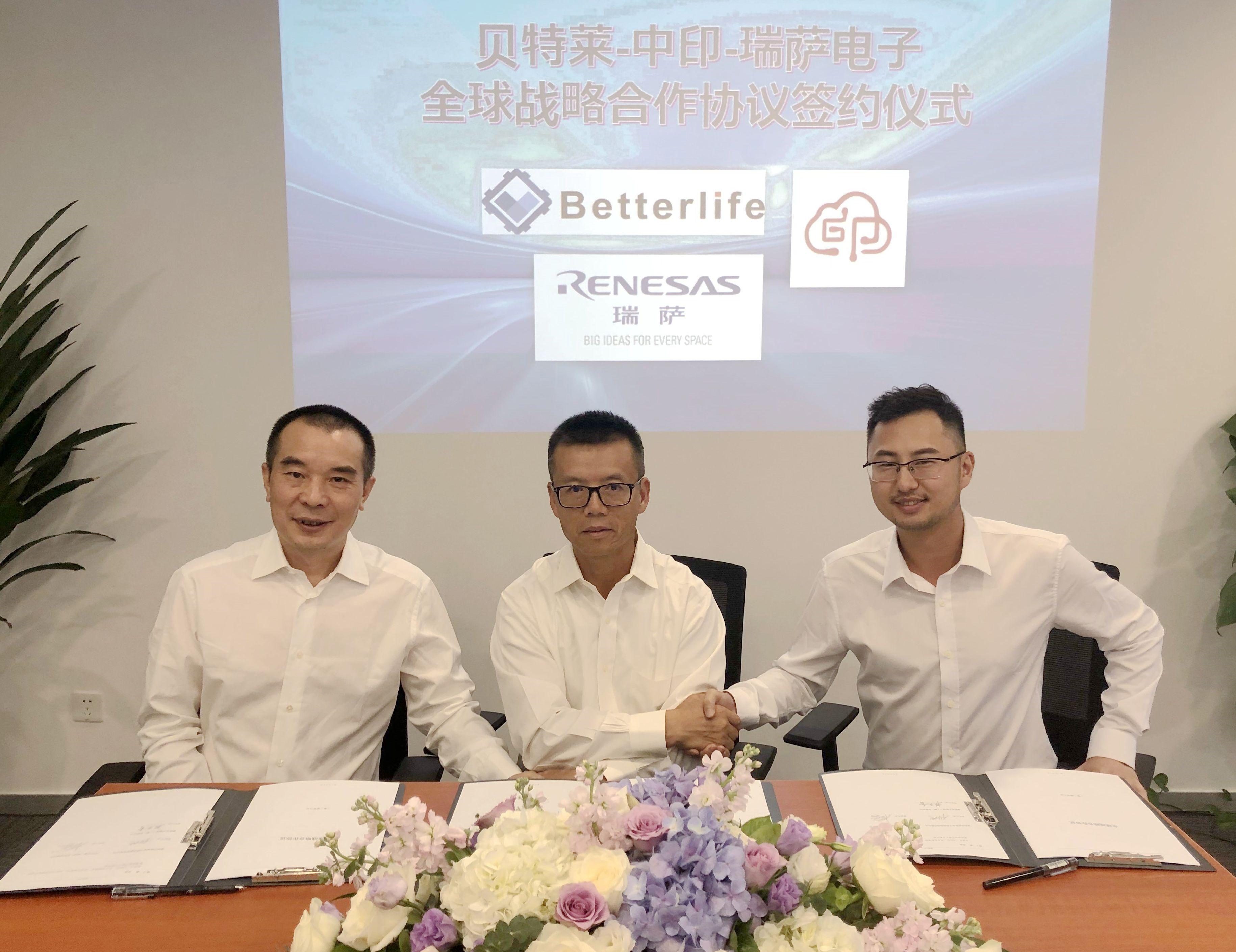 瑞萨电子宣布与贝特莱及中印云端达成战略合作,共同拓展指纹识别应用市场