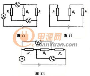 8种等效电路图转换方法,原来这么简单