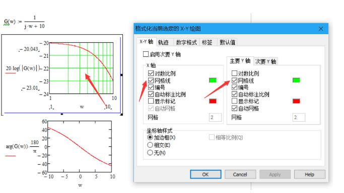 电源环路设计必备技能之Mathcad绘制Bode图,Get到了吗?
