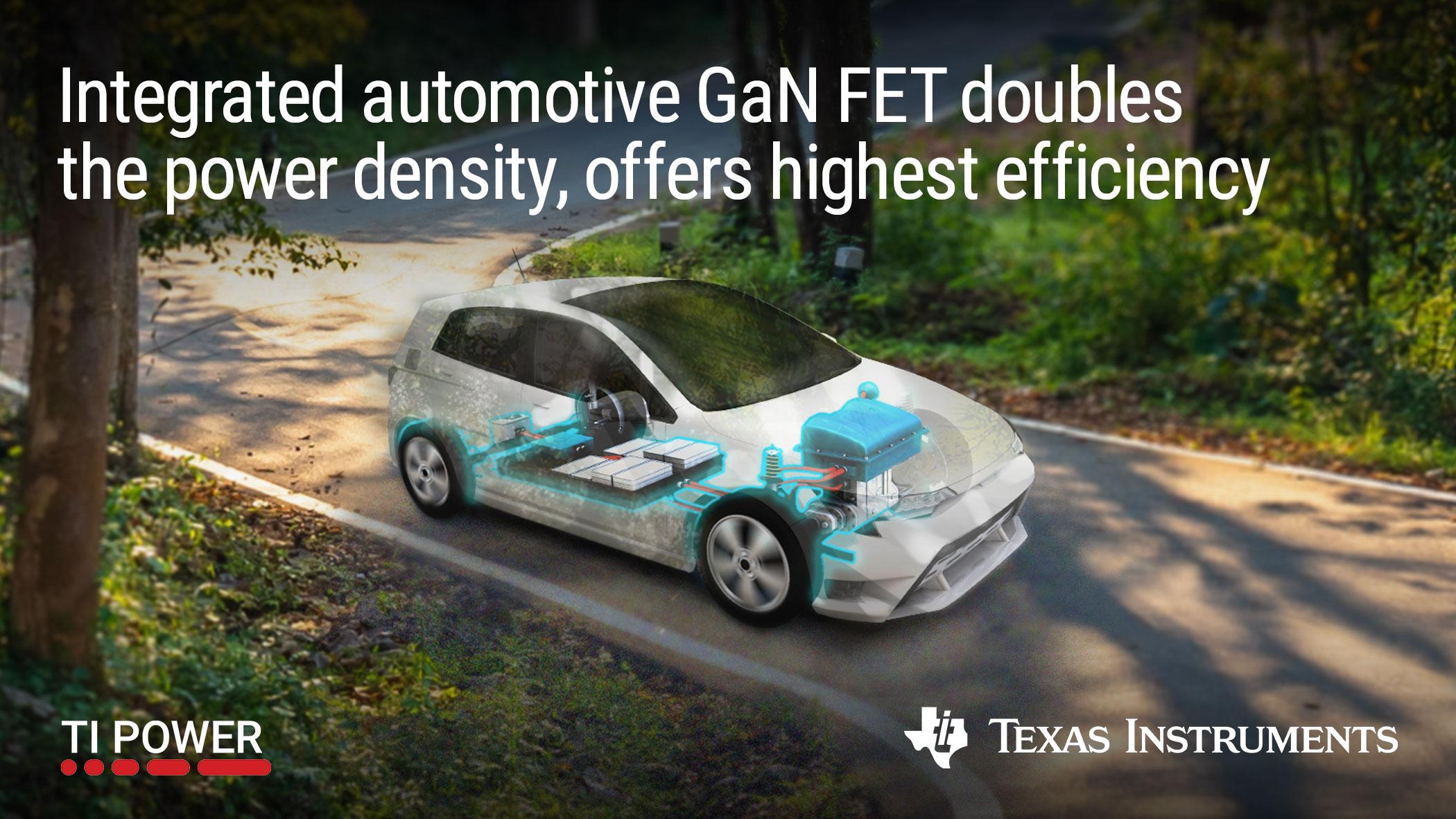 TI首款汽车GaN FET:功率密度翻倍,效率再次提升