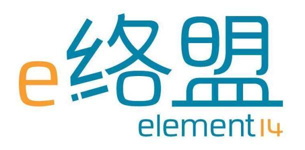 e络盟发布工业4.0专题电子书,汇集行业专家有关工业物联网及相关技术观点