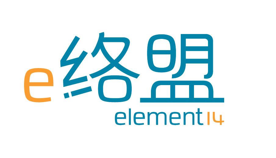 e络盟供货安森美半导体解决方案,以支持新开发框架加速物联网创新