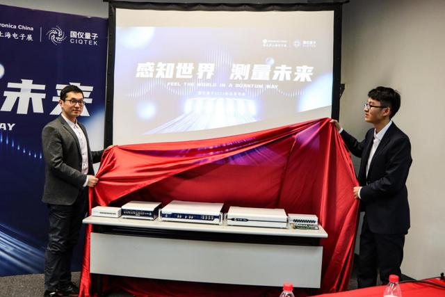 进军电子测试测量行业!国仪量子携六款测控新品亮相慕尼黑上海电子展