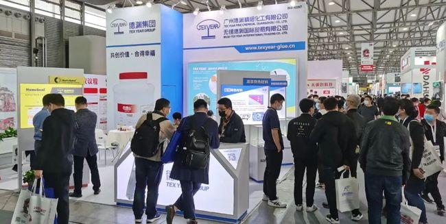 德渊集团携全系胶粘剂产品参加慕尼黑上海电子展