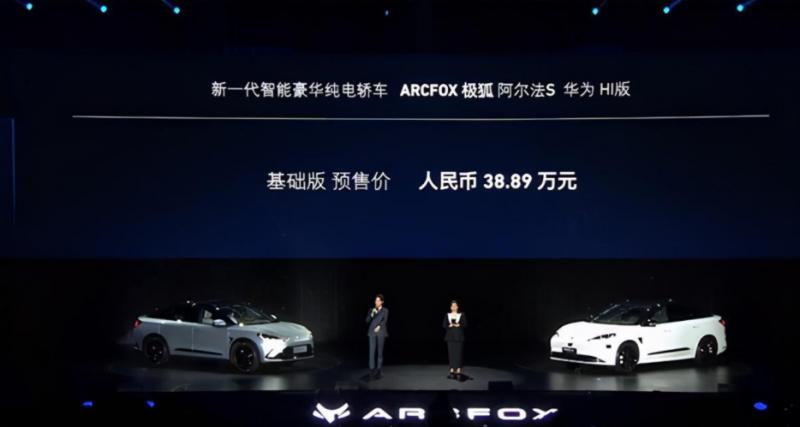 华为与全球车企广泛合作 明年将有大量自动驾驶车上市