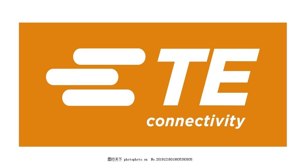 TE Connectivity 的 IPT-HD 高压连接器为新能源汽车提供全新的屏蔽设计