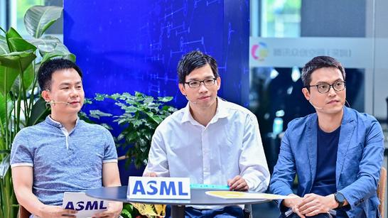 ASML对话青年软件工程师:半导体发展需要更多复合型软件人才