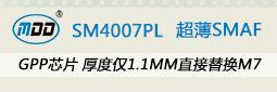 MDD SM4007PL