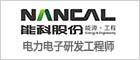上海能传电气有公司