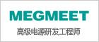 深圳麦格米特电气股份有限公司