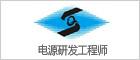 西安世强电子科技有限公司