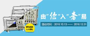 泰克混合域示波器MDO4000C换购亚洲城官方