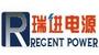 上海瑞进电源科技有限公司
