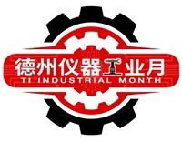 【缤纷五月 - 8场直播 + 2场线下研讨会】2018 德州仪器工业月火爆来袭!