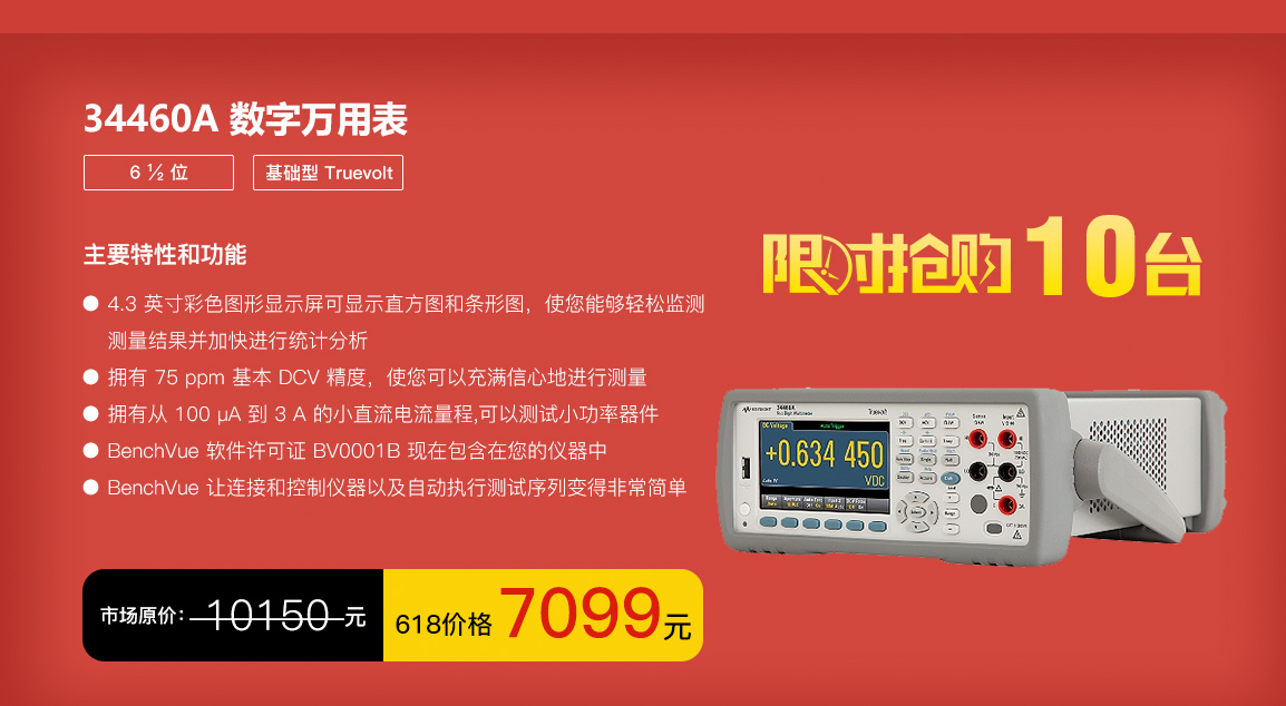 multimeter_three_4